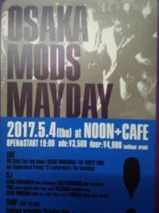 2017-04-03 18.30のイメージ