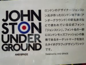 JHONSTON UNDER GROUNDのTシャツ